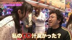 #80 ツキとスッポンぽん/海物語 in Japan/動画