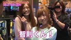 #89 ツキとスッポンぽん/NINJA GAIDEN/動画