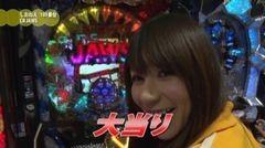 #23 満天アゲ×2/ベルばら遙か/魔戒/ダンバイン/JAWS/動画