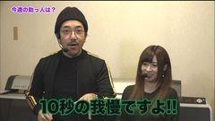 #130 ツキとスッポンぽん/真・北斗無双/蒼天の拳 天帰/動画