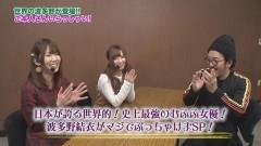 #181 ツキとスッポンぽん/大海物語4/CRまどマギ/動画