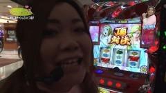 #39 TryToYou/冬ソナRe/海皇覚醒/HEY!鏡/CRマクロスF2/動画