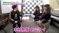 #224 ツキとスッポンぽん/HEY!鏡/黄門ちゃま喝/動画