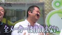 #31 ハセガワヤング/Pハーデス/まどマギ/P咲 役満G/化物語/動画