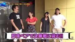 #132 ペアパチ/慶次漆黒/北斗無双/動画
