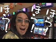 #49ういちとヒカルのおもスロいテレビゴルゴ13 薔薇十字団/動画