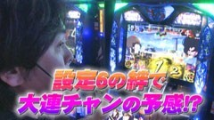 #613 射駒タケシの攻略スロット�Z/バジリスク〜甲賀忍法帖〜絆/動画
