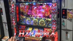 #626 射駒タケシの攻略スロット�Z/サラリーマン番長/ハーデス/動画