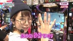 #25 RSGre/北斗無双/魔戒ノ花/コードギアスR2/動画