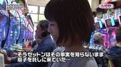 #33 RSGre/北斗無双/パトラ緑/トキオpre/sp海物語 IN JP/動画