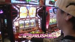 #799 射駒タケシの攻略スロットVII/悪魔城LoS/ラブ嬢/動画