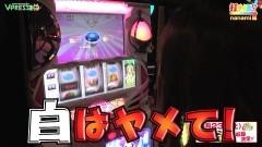#442 打チくる!?/魔法少女まどか☆マギカ 前編/動画