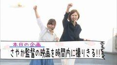 #6 優しく拭いて/大海物語3 SP/スーパービンゴネオ/動画