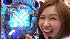 #8 優しく拭いて/絶狼/地獄少女 弐/CR AKB48 まゆゆVer./動画
