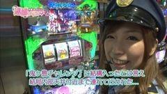 #23 逮捕しちゃうゾ/バジ絆/ゴッドイーター/サラ番/戦コレ2/動画