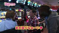 #55 逮捕しちゃうゾ/ハーデス/凱旋/リノ/ハナビ/クレア2/動画