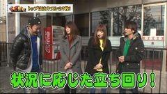 #7 55奪取/凱旋/沖ドキ/バジIII/スーパーリノMAX/動画