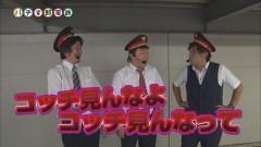 #20 パチ電/ハーデス/押忍!番長3/動画