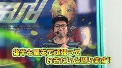 #14 笑門/パチスロ聖闘士星矢 海皇覚醒/動画