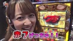 #85 笑門/ミリオンゴッド-神々の凱旋-/動画