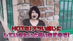 #118 笑門/OVER‐SLOT「AINZ OOAL GOWN絶対支配者光臨」/動画