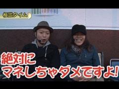 #187 嵐・梅屋のスロッターズ☆ジャーニー�滋賀★新春特別編/動画