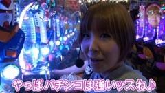 #95水瀬&りっきぃのロックオン/千葉県松戸市編/動画