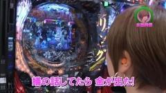 #194 ロックオンwithなるみん/リング/真・北斗無双/北斗の拳7/動画
