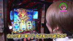 #197 ロックオン/番長3/真・北斗無双/動画