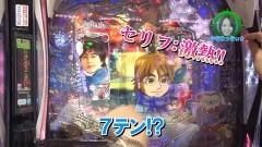 #218 ロックオン/ウルトラセブン2/凱旋/冬ソナRe/動画