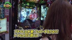 #240 ロックオン/GANTZ:2/動画