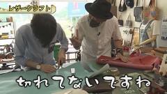 #640 嵐・梅屋のスロッターズ☆ジャーニー/兵庫県★後編/動画