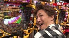 #19 実戦塾2016/天下一閃4500/ルパンEnd/動画