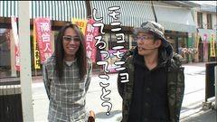 #262 おもスロ/リノ/GI優駿倶楽部/ハーデス/動画