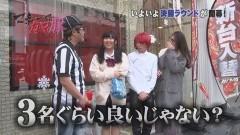 #3 マネカマ豚/ΖガンダムR/うしとら/北斗の拳7転生/動画