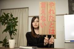 #7「カラオケボックス編」〜地上に降りたキスだけ天使〜/動画