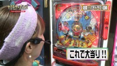 #2 ヤクモナーズ/ダイナマイト/スカイキッズIII/キングオブダーツ/天龍/P沼/ダービーキング/動画