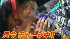 #2船長タック2nd/仮面ライダーV3/動画