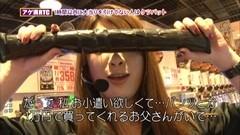 #6 満天アゲ×2/真・花の慶次/CR神獣王2/CR吉宗3/動画