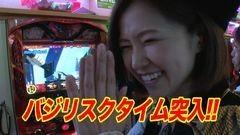 #22 船長タック4th/凱旋/ハーデス/バジ絆/真・北斗無双/動画