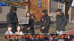 #94 ペアパチ/真・北斗無双/不二子/GANTZ/めぞん約束/動画