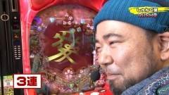 #77 実戦塾2017/トキプレ/慶次2/ドラム海甘/SPナナシーDX/悪代官/動画