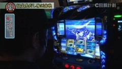 #67 スロじぇくとC/まどマギA/強敵/政宗2/動画