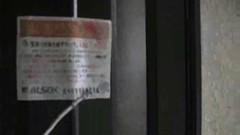 #9 強盗殺人/動画