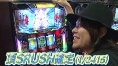 #28 TAI×MAN/押忍!サラリーマン番長/動画