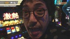 MLLION GOD GRAND PRIX〜ANOTHER BATTLE〜前編/動画