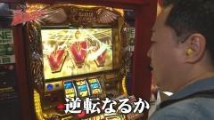 #47 遊びに行こう/スロ ビッグドリーム2/凱旋/ハーデス/動画