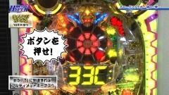 #59 パチテレ情報+HY/P劇場霊/Pロードファラオ〜神の一撃〜/動画