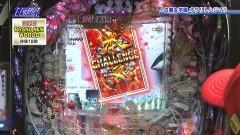 #76 パチテレ情報+HY/P白魔女学園オワリトハジマリ-赤き騎士団-ver/動画