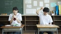 となりの関くん 第2話 二時間目「将棋」 るみちゃんの事象 第2話 「るみちゃんの社交性」ほか/動画